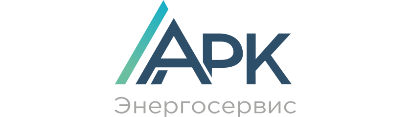 Компания АРК Энергосервис