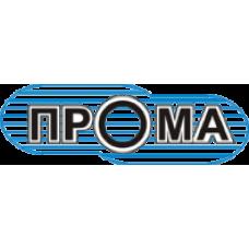 Компания ПРОМА